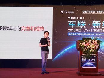 智车优行创始人季申:未来商业体系中车联网的三大变革