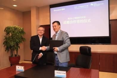 腾讯与上海国际汽车城签订战略合作协议进行自动驾驶合作