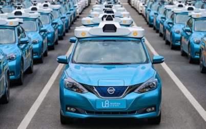 国内首份自动驾驶出租车调研报告来了