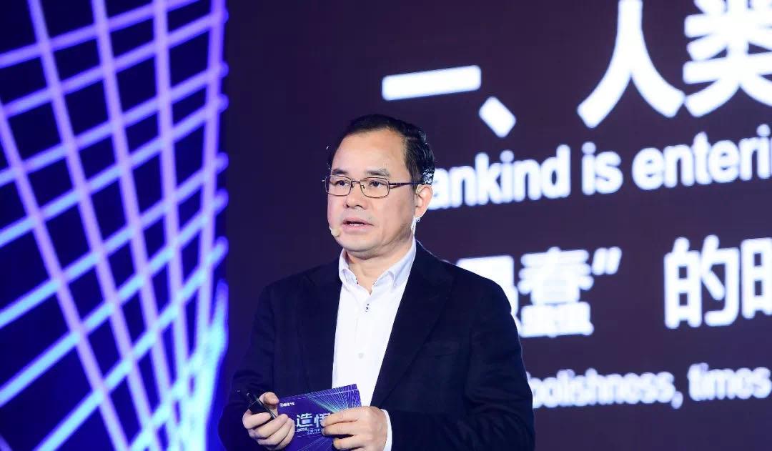 长安汽车董事长朱华荣