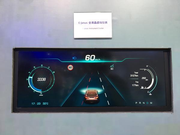 东软e-Janus全液晶虚拟仪表