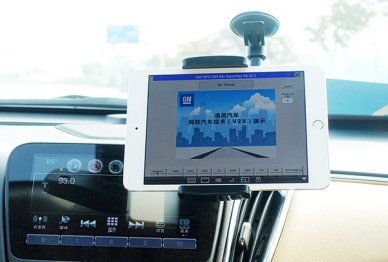 通用汽车未来交通科技日:如何让V2X在中国快速落地?