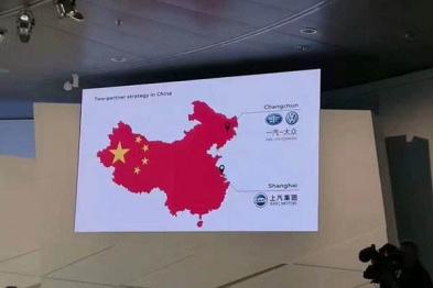 """【一周动态】315这周,奥迪用了一张""""假的""""中国地图"""