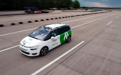 PSA联合AImotive开发L4级自动驾驶系统