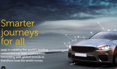 通用汽车2.75亿美元投资英国新造车企业Wejo