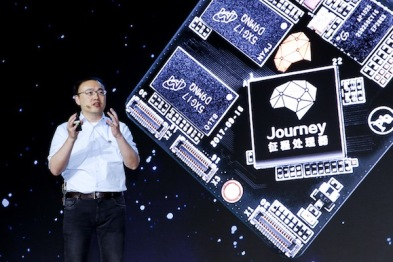 关键词「后市场+工业级」,地平线发布针对L2级自动驾驶AI视觉芯片