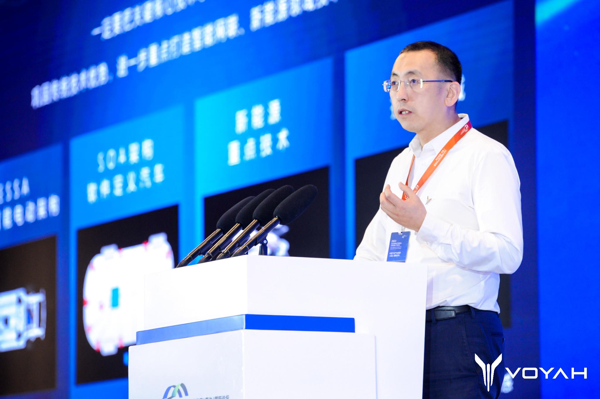 岚图汽车CEO卢放:岚图的创新和中国汽车的机会