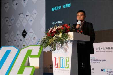 蔚来资本合伙人张君毅:汽车创业公司应该回答好这三个问题 |LINC 2016