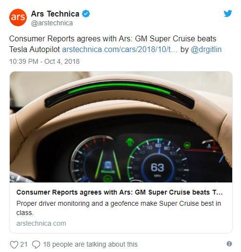 电动汽车,黑科技,前瞻技术,热点车型,消费者报告匝道驶出,特斯拉匝道驶出,Autopilot系统匝道驶出