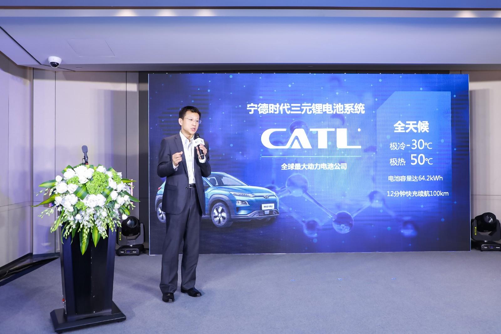 北京现代技术中心新能源开发部部长 张宇