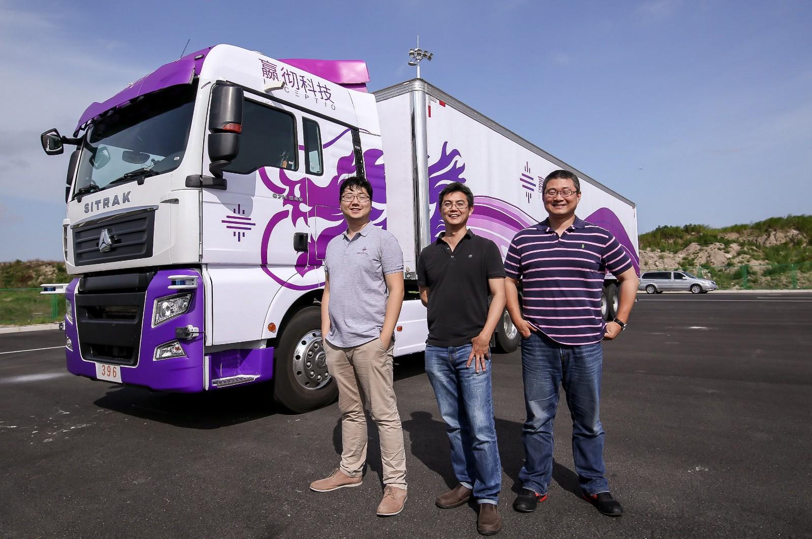 赢彻硅谷自动驾驶团队部分领导