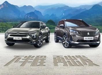 神龙汽车累计销售增长75%,年目标完成率达 105%