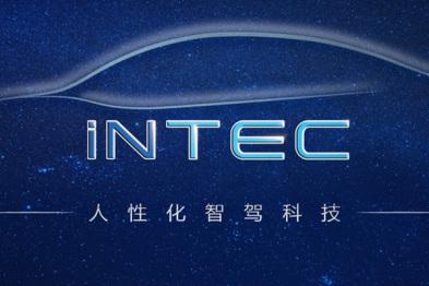 吉利抛出iNTEC技术品牌是否只是营销噱头?|科技说