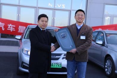 国能汽车首批NEVS 93纯电动轿车正式交付客户