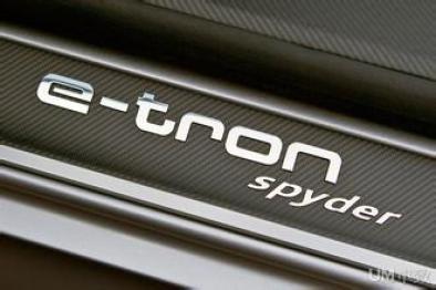 品牌 | 奥迪e-tron给你讲讲现阶段最实用的混合动力技术
