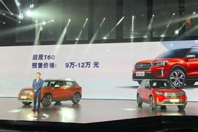启辰T60正式开启预售,预售区间9-12万元