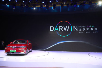 北京车展:北汽集团开辟北京车展未来体验场