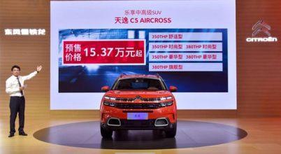 预售价15.37万起,即日东风雪铁龙SUV天逸接受预订