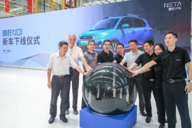 合众新能源量产车哪吒N01正式下线,新车上市进入倒计时