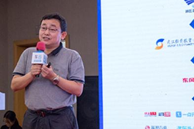 车路协同(V2X)技术在智能驾驶和交通管理中的应用- 姚丹亚