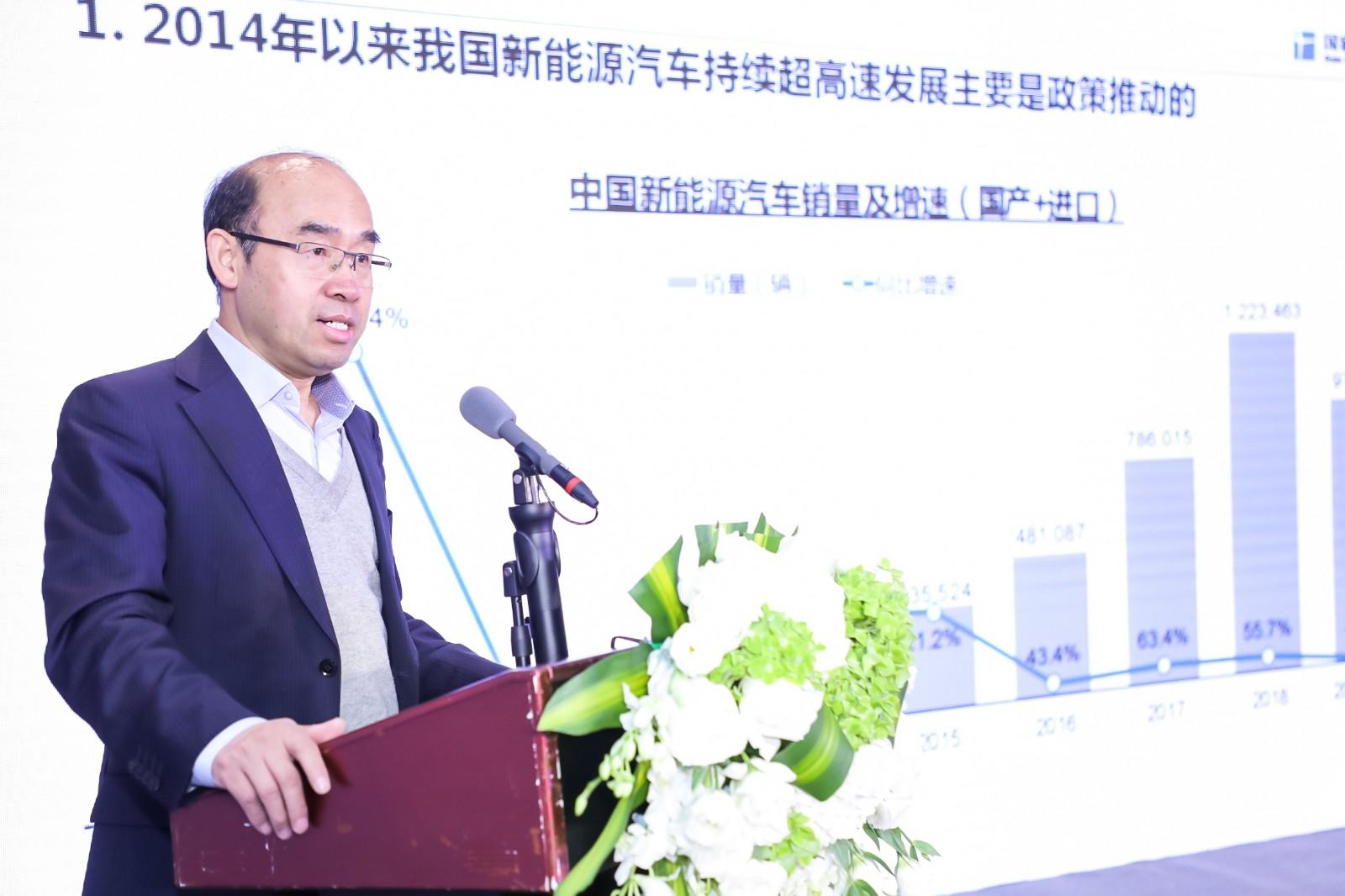国家信息中心副主任、高级经济师 徐长明