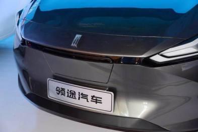 """长城联手御捷发布""""领途""""品牌,进军小型纯电动车""""造""""积分"""
