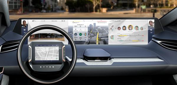 BYTON Concept车内的共享体验屏和触摸式方向盘