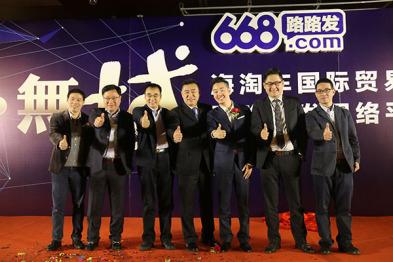 海淘车发布「路路发」B2B平台,纯B2C进口车电商不多了