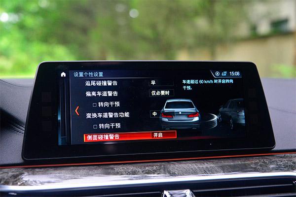 新车评测的照片 -13