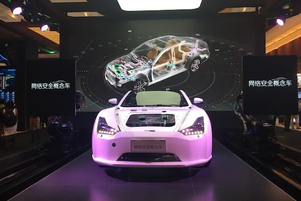 威马与360合作开发的网络安全概念车