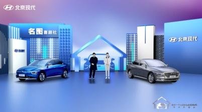 全新一代名图上市:为填补B级纯电轿车市场而来