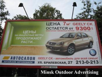 俄媒:吉利白俄罗斯新工厂即将生产第一批轿车