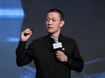 蔚来CEO李斌转让5000万股私人持有股份 完成蔚来用户信托设立