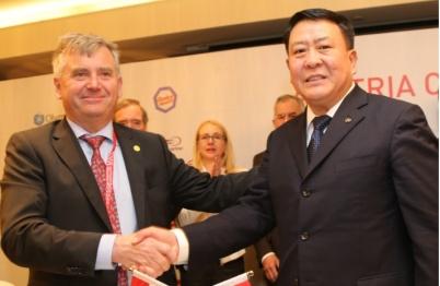 北汽与麦格纳签署战略合作协议
