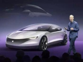 苹果斥资190亿美元加码汽车研发