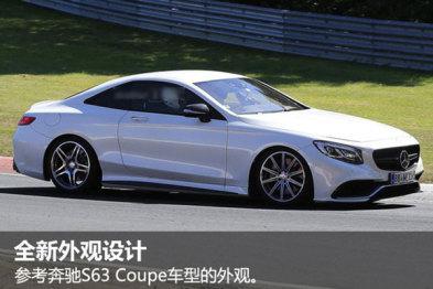 奔驰将推新一代SL车型 采用MSA平台打造