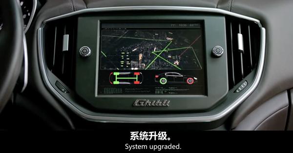 里根的新款玛莎拉蒂Ghibli已经被埃德升级成军用导航系统