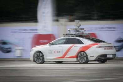 滴滴确认将在京开展自动驾驶测试
