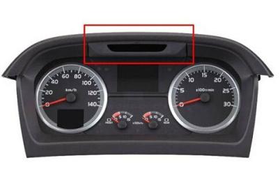 汽车面部表情监控系统能防止驾驶者瞌睡