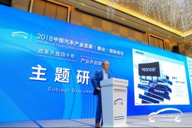 维宁尔助力中国自动驾驶产业发展