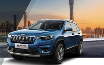 新款Jeep自由光将在广州车展亮相,提供2.0T和2.0L两种动力