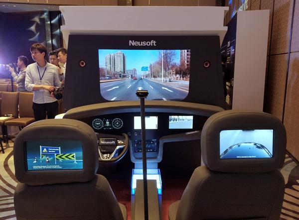 东软全新一代智能座舱平台C4-Aflus