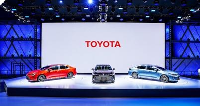 丰田首次与中国车企合作
