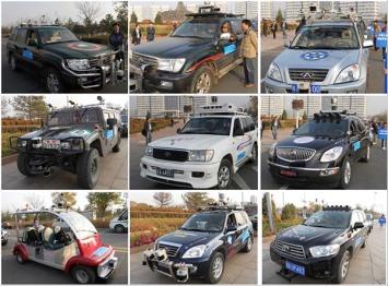 中国智能车未来挑战赛