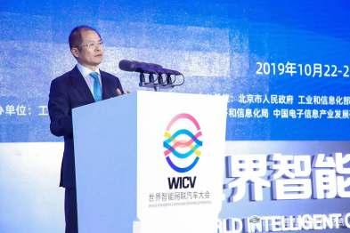 华为轮值董事长徐直军:造激光雷达,建MDC智能驾驶平台生态体系