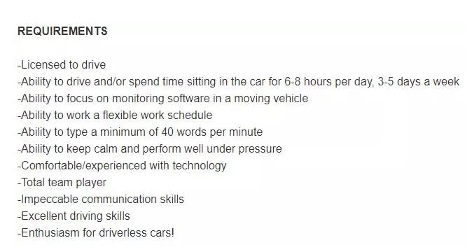 自動駕駛測試員崗位要求包括,可以一周3-5天,每天6-8個小時在車內駕駛或者呆著