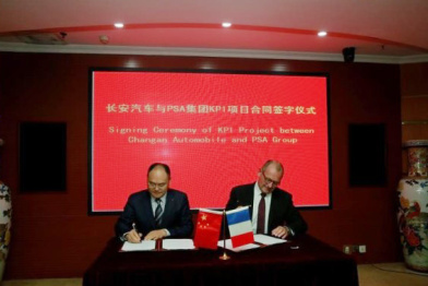 PSA与长安联合研发皮卡,预计2020年发布