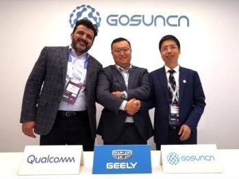 吉利发布支持5G与C-V2X的量产车型计划