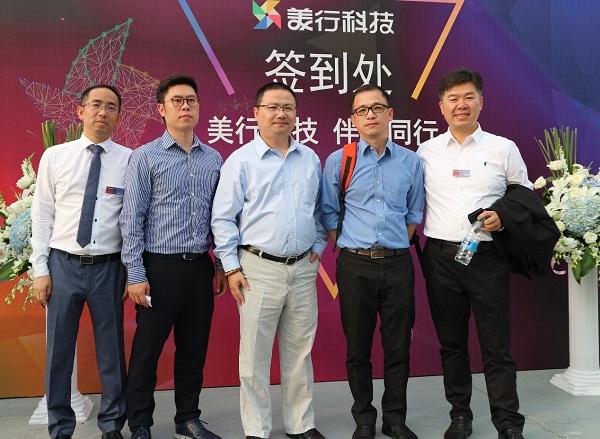 美行总裁赵永茂(右一)与嘉宾合影