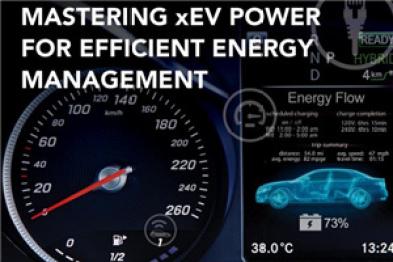 加快电动汽车交付速度,恩智浦为电池管理平台增加电池芯控制器